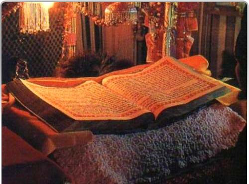 Siri Guru Granth Sahib in Gurmukhi PDF and DOC Files